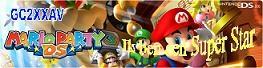 Mario Party (Super Star)
